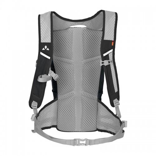 Vaude Uphill 16 LW Backpack 2016