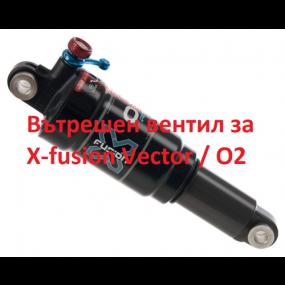 X-Fusion valve pentru Vector/ O2 Air