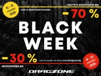 Черна седмица в DragZone