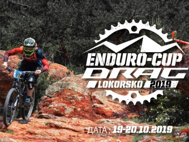 DRAG Lokorsko Enduro Cup 2019 – ÎNREGISTRARE DESCHISĂ